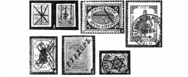 Способы гашения почтовых марок