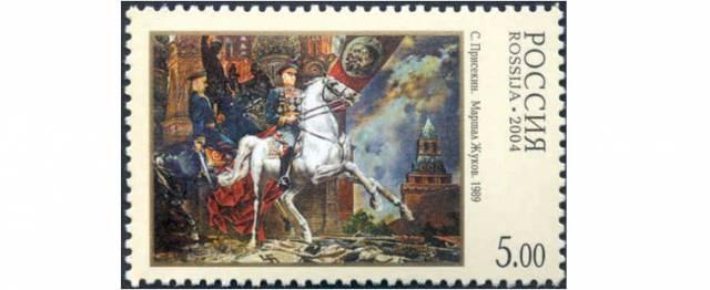 Влияние на стоимость почтовой марки